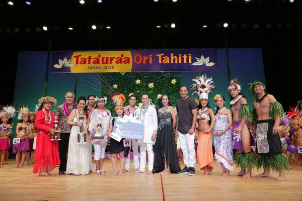 Tata'ura'a Ori Tahiti Japan 2015