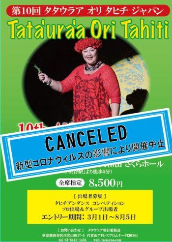 canceld
